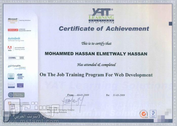 مبرمج مواقع انترنت - معلم حاسب الى -  فنى حاسب الي - مدخل بيانات (خبرة web developer