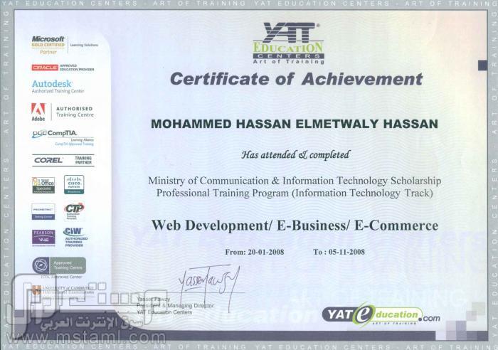 مبرمج مواقع انترنت - معلم حاسب الى -  فنى حاسب الي - مدخل بيانات (خبرة web developer - e-business - e-commerce