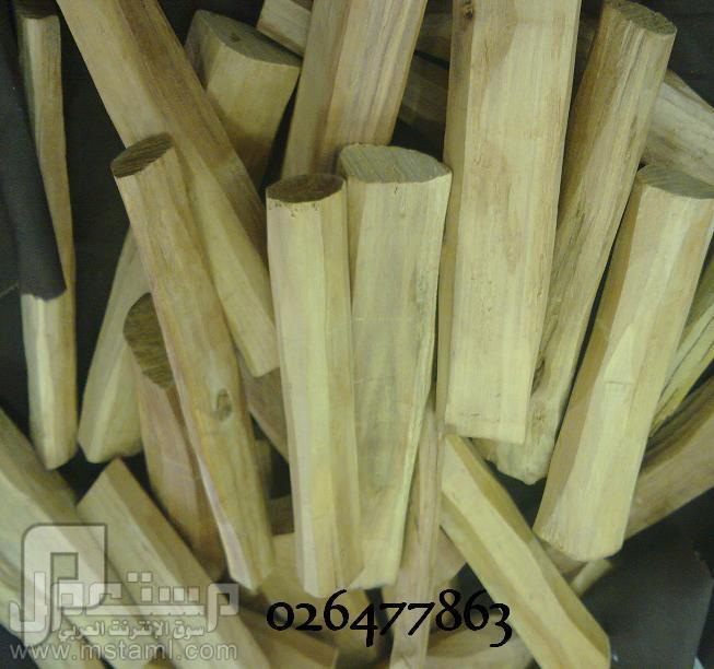 الدلكا والعطور السودانيه والعنود خشب الصندل الهندي ( 1200 ريال للكيلوا )