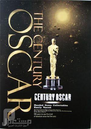 باقة الأفلام الحديثة The OSCAR