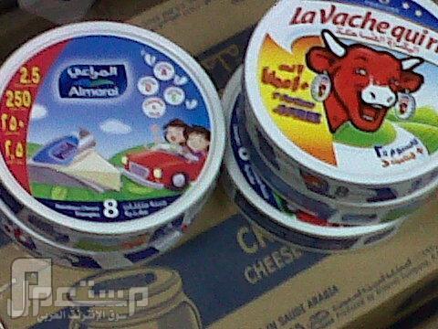 الرياض: أرخص محلات بيع المواد الغذائية بالجملة