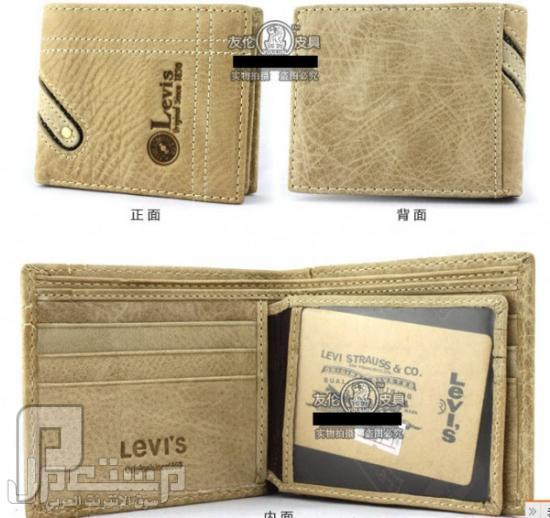 محافظ رجالية ماركات عالمية Levi's & Septwolves ماركة Levis العالمية موديل 3105 السعر 150 ريال