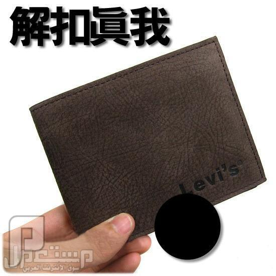 محافظ رجالية ماركة عالمية من الجلد الطبيعي محفظة Levi's موديل الزعيم السعر 275 ريال