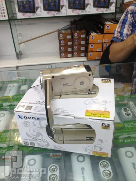 كاميرات فيديو عالية الجوده باسعار مخفضة