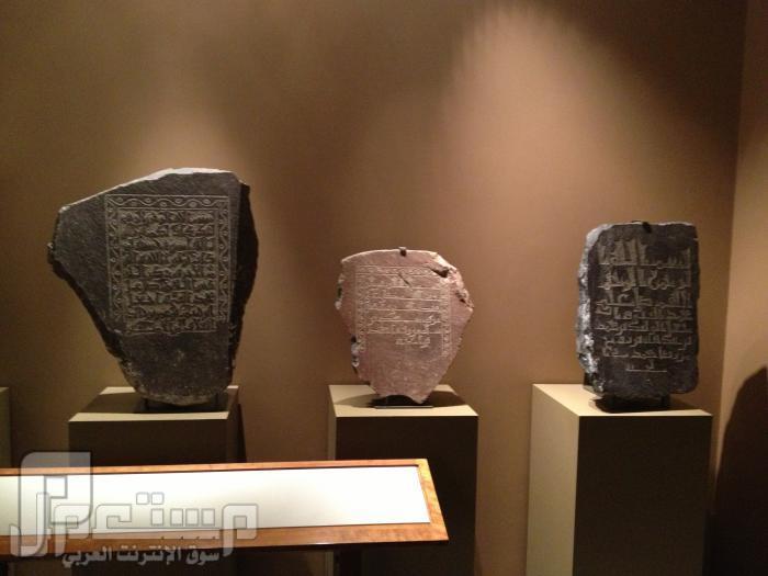 المتحف الوطني ودارة الملك عبدالعزيز ((تصويري)) صخور توضح كتابة بعض الايات بالخطوط العربية