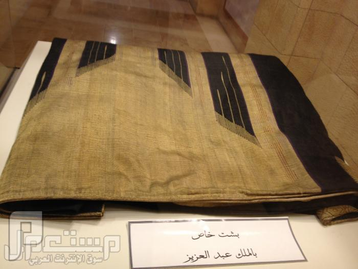المتحف الوطني ودارة الملك عبدالعزيز ((تصويري))
