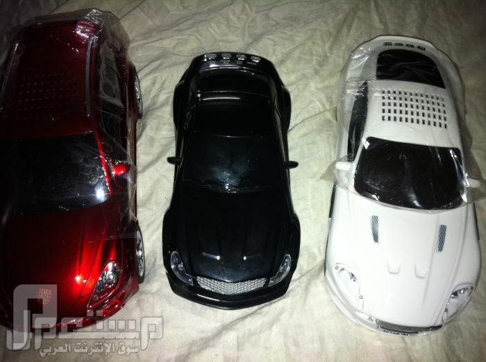 سماعات سبيكر وراديو باشكال سيارات