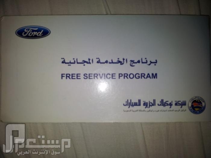 برنامج الخدمة المجانية من توكيلات الجزيرة