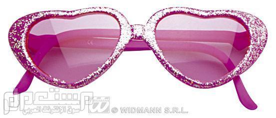 نظارة الحب