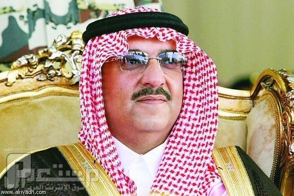 الأمير محمد بن نايف يبحث في لندن تعزيز العلاقات الأمنية بين البلدين
