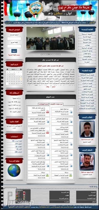 مبرمج مواقع انترنت - معلم حاسب الى -  فنى حاسب الي - مدخل بيانات (خبرة http://mollaessa.com
