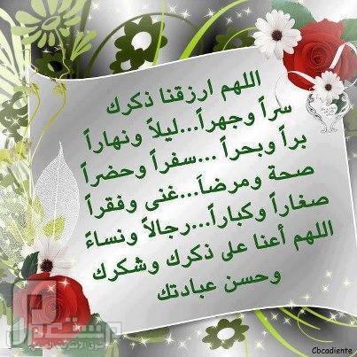 ثلاث كلمات علموها لأولادكم //ياحلو الادب