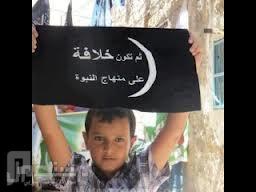 نبوءات في حصار سوريا وانهيار النظام العالمي وعودة الخلافة