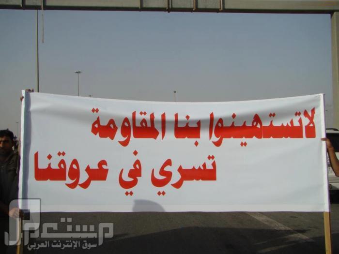 شهداء مدينة الفلوجة ثورة ضد الفرس