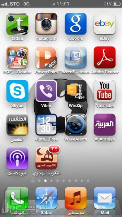 برامج ايفون 2