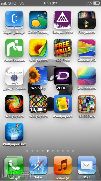 برامج ايفون 4