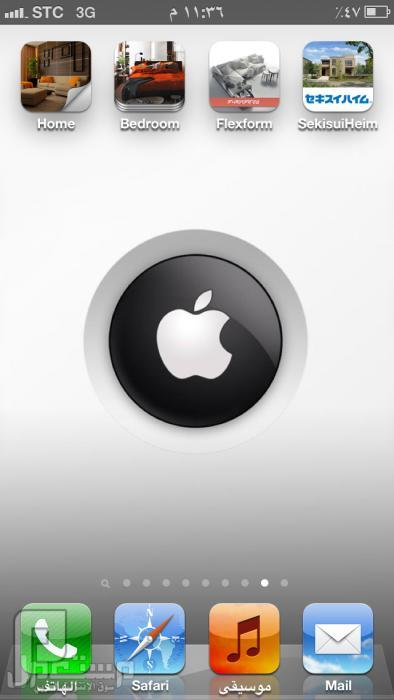 برامج ايفون 8