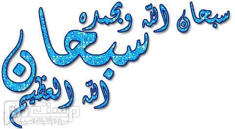 لهجة أهل فيفا وبني مالك مع الشيخ سلمان العودة