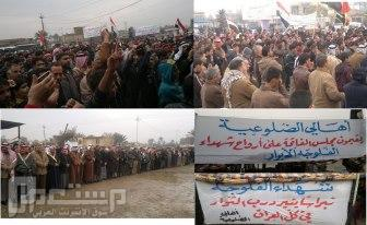 مظاهرات اهل السنه في الانبار مدينة الفلوجة مختلف مظاهرات العراق