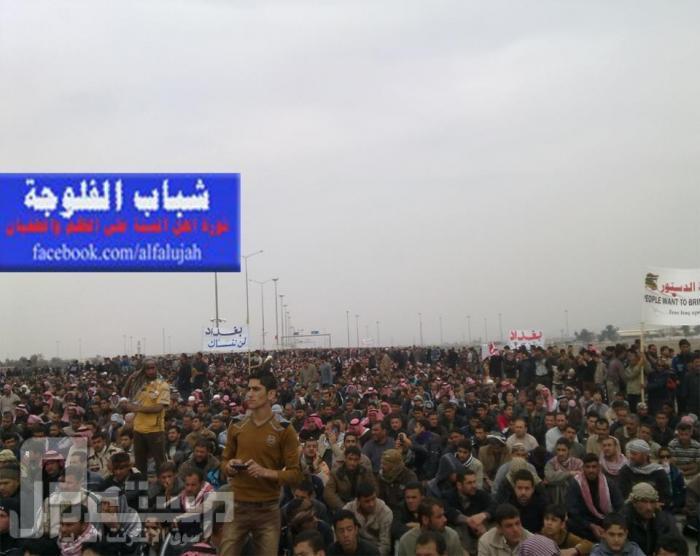 مظاهرات اهل السنه في الانبار مدينة الفلوجة هنا العزه هنا الرجوله هنا المواقف