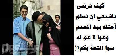 مظاهرات اهل السنه في الانبار مدينة الفلوجة هذا دينهم