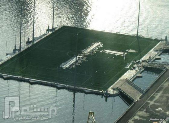 الملعب العائم الوحيد في العالم
