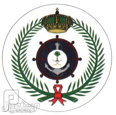 فتح باب القبول لحملة الثانوية والدبلوم في القوات البحرية 1434