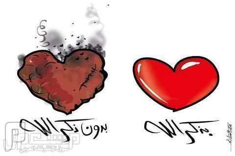 إذا أظلم القلب بظلام المعصية