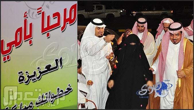 اروع صورة لبر الوالدين يقدمة احد رجال الاعمال السعودين