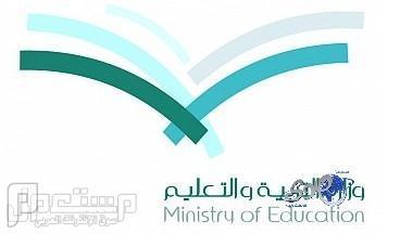 زيادة بدل النائي للمعلمين والمعلمات مطلع العام المقبل