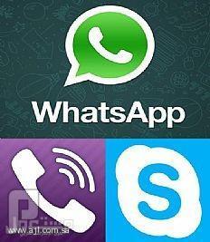 هيئة الاتصالات : الواتساب والسكايب بوضعها الحالي غير مطابقة للنظام