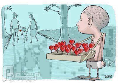 البعض يبيع السعادة وهو فاقدها ! !