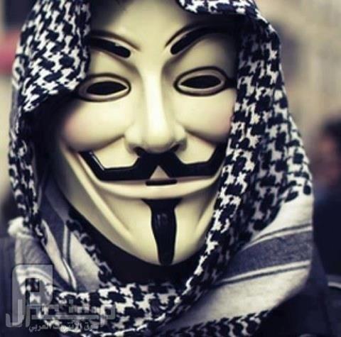 اول بيان مسجل لشبكة الانونيموس العرب الحر ((الذين هكرو اسرائيل ))