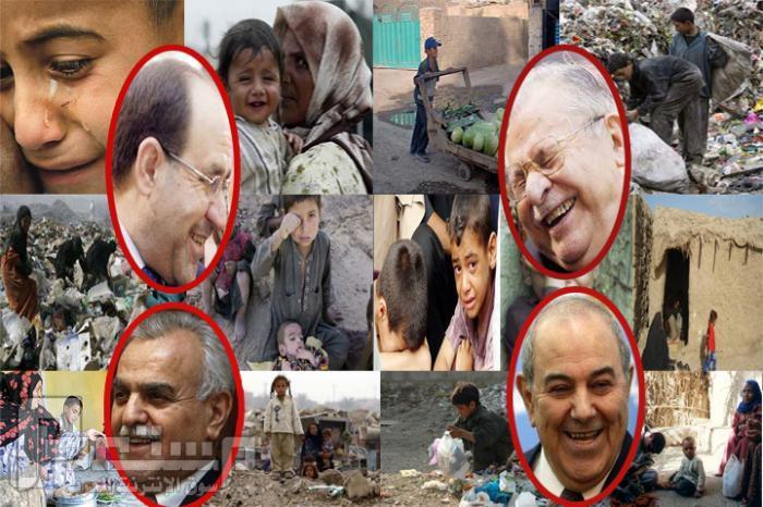 ذكرى الاحتلال الامريكي للعراق ومازال العراق محتل من ايران عملاء امريكا وايران