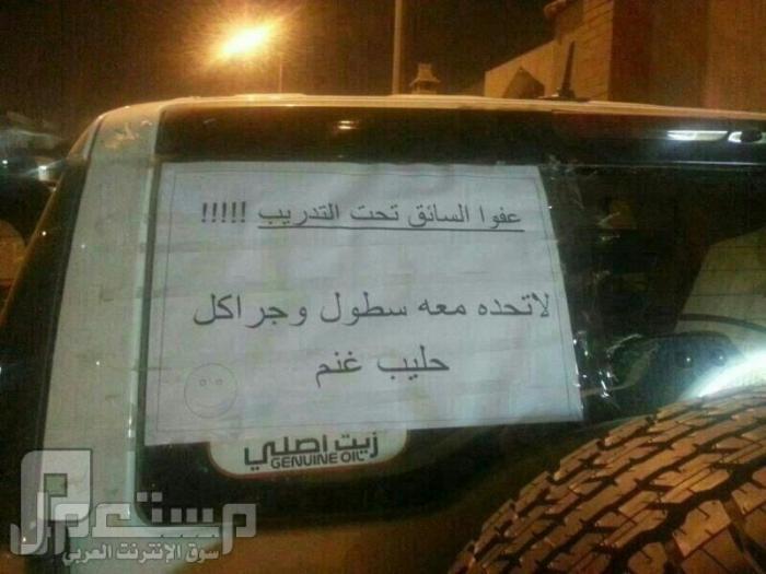 الصورة على والتعليق عليكم 8 مدري هو تحذير ولا دعاية