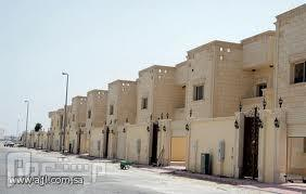 استبعاد الحاصلين على منح أراض وقروض عقارية من الإسكان