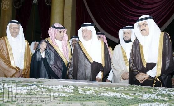 """الفيصل يدشن مشروع """" مروج جدة"""