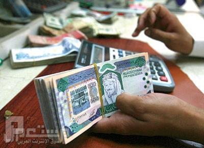 يا مسؤولي البنوك والمصارف السعودية