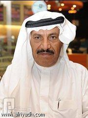 7000 سعودي حصلوا على الشهادات الوهمية من مكاتب «خرسانة جاهزة