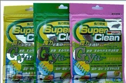 العجينة العجيبة  superclean