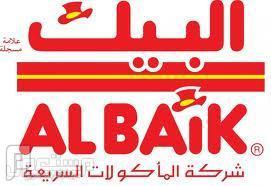 تهجم مصري على موظف مطعم البيك