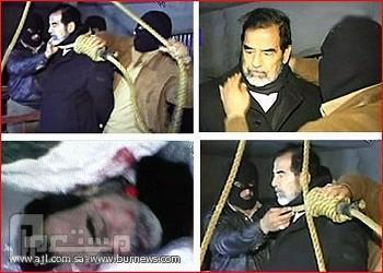 اغتيال أحد منفذي حكم الإعدام في صدام حسين