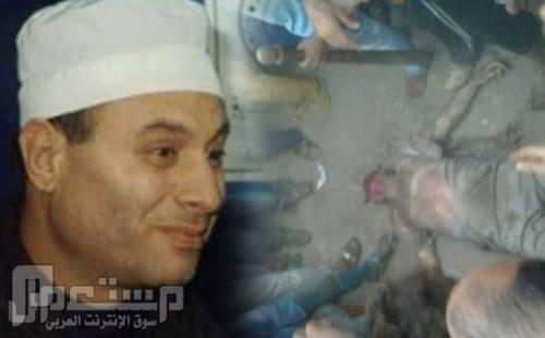 مقتل حسن شحاتة لعنة الله عليه