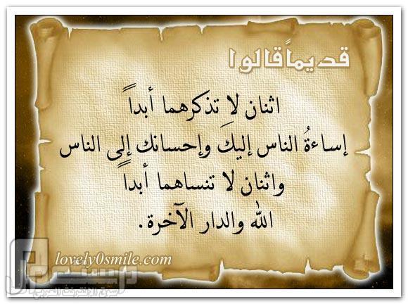 خر اتصال للمقبور حسن شحاته شاهد ماذا قال !!