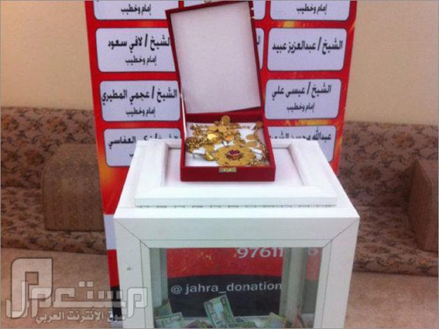 حملة بدواوين الكويت لدعم الشعب السوري