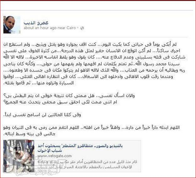 شوف المظاهرات ايش تنتج (لاقوياء القلوب فقط ) مصر المنكوبة