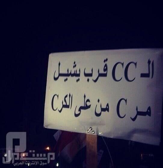 السيسي قرب يشيل مرسي من علي الكرسي