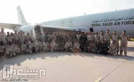القوات الجوية الملكية تعلن فتح القبول للتجنيد لحملة الثانوية1434
