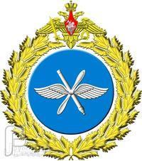 تاريخ :: القوات الجوية الروسية من عام 1991 حتي الآن شعار القوات الجويه الروسيه