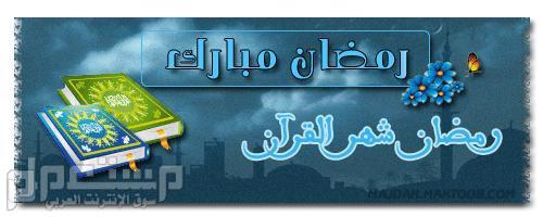 قصه وعبره .متجدد